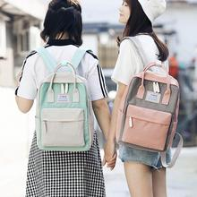 Korean Style Canvas Backpack For Women Simple Fashion Youth Travel Backpacks Leisure School Bag Tote For Teens Girl Shoulder Bag augur 2018 new arrive female canvas women travel backpack high school students of teens girl for lunch box bag pencil