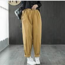 Johnature – pantalon sarouel rétro à taille élastique pour femme, ample, avec poches, couleur unie, assorti à tout, nouvelle collection automne 2021