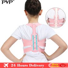 Ombro para trás cinta suporte ajustável postura corrector coluna lombar suporte cinta cinto para crianças crianças corset ortopédico