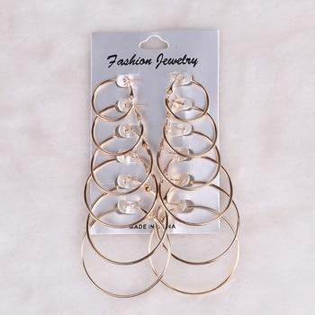 12 Pairs Hoop Earrings Set Big Circle Earring Fashion Jewelry for Women Girls Steampunk Ear Clip korean Earrings 2020
