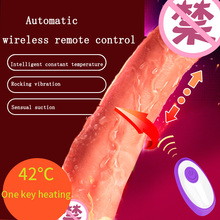 Fanala Dildo Women's Masturbation Device Heating Telescopic Vibration Massage St