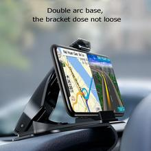Universal Adjustable Car  Phone Holder Mobile Cell HUD Dashboard Mount GPS