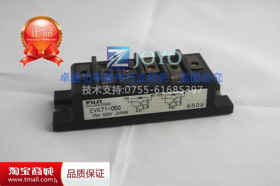 EVK71-055 Power Modules--ZYQJ