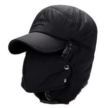 Новинка года; шапки-бомберы; теплые Плюшевые ушные накладки; Респиратор маска для шеи; утолщенный зимний головной убор велосипедиста; шарф; Комплект для женщин и мужчин; теплая шапка
