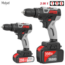 Rotary Tool 21V Cordless Screwdriver Brushless Motor Power Tools Two-Speed 120N/m High Power Impact Electric Drill