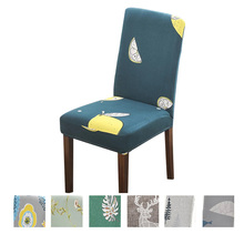 Flower Printing Removable Chair Cover Stretch Elastic Seat Covers Wedding Dining Kitch Modern Seat Cover for Chairs for Party kitch clock kitch clock 911440