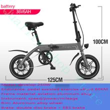 Do przodu składany rower elektryczny super lekki przewożący małe rowery męskie i damskie rowery minibateria i rowery elektryczne tanie tanio wind fury 36 v 200-250 w CN (pochodzenie) Bateria litowa 30 km h Bezszczotkowy Ze stopu aluminium ze stopu aluminium 60 km