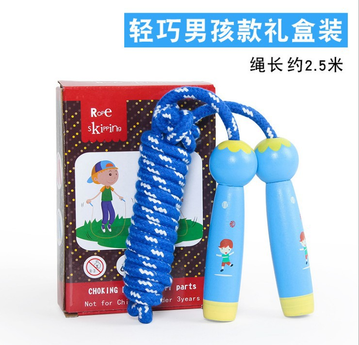 Young STUDENT'S Wood Performance Jump Rope Kindergarten Cartoon Sports Game Children Doll Toy Non-Jump Rope