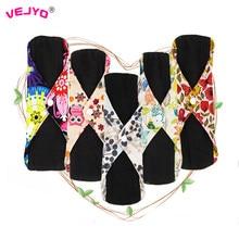 5Pcs Washable Sanitary Towels Menstrual Pad Reusable Bamboo Charcoal Women Napkins Feminine Hygiene Product Period Cloth Pads