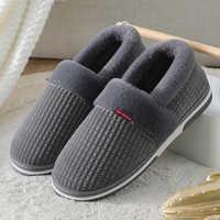Domowe kapcie dla mężczyzn zimowe futrzane krótkie pluszowe kapcie męskie antypoślizgowe kapcie do sypialni para miękkie buty wewnętrzne męskie