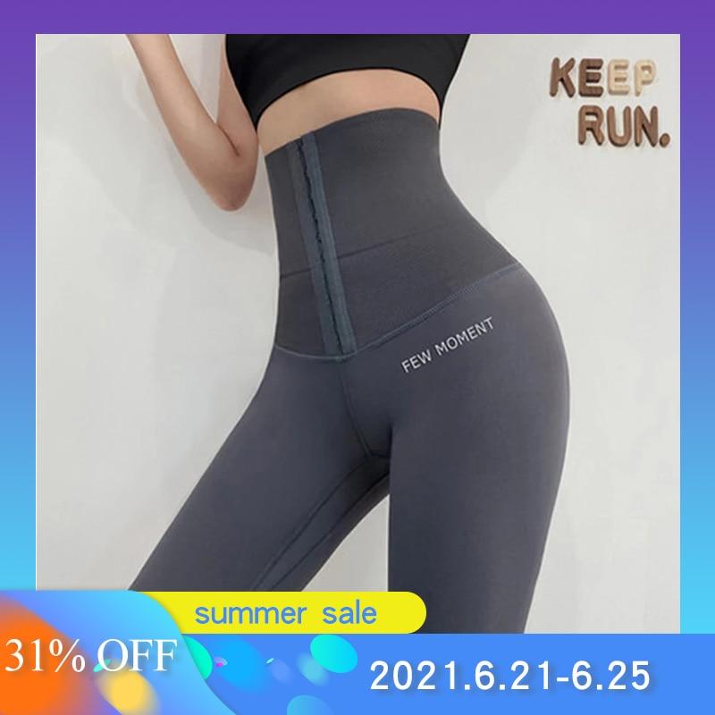 2021 Fitness Pants Women's Corset Hip Lift Postpartum Shaping Yoga High Waist Tights Push Up Running Women Gym Fitness Leggings