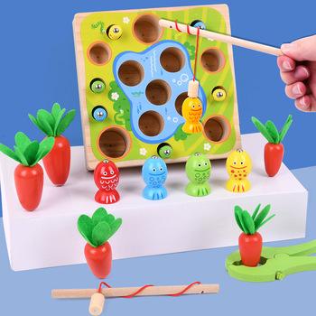 Ciągnięcie rzodkiewki zabawki drewniane Montessori Kid Set marchew wędkarstwo inteligencja dzieci wczesne uczenie się materiał bezpieczeństwa edukacyjnego tanie i dobre opinie CN (pochodzenie) 25-36m 4-6y 7-12y 12 + y no eat Chiny certyfikat (3C) Zwierzęta i Natura 202152584645 keep away from fire