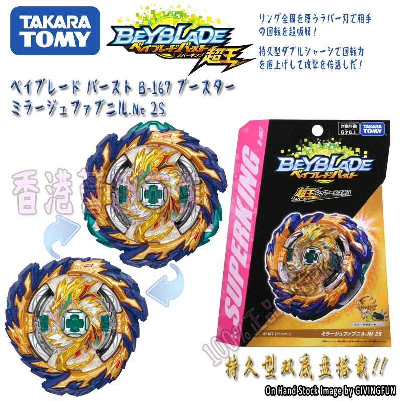 Takara Tomy Beyblade Burst B-159 Booster Super Hyperion.Xc 1A Metal Fusion Blade Blades Boy's Toy Blade Kids Gifts Bayblade B159