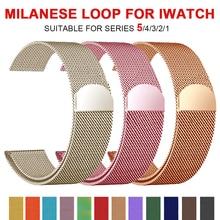 Миланский Браслет-петля, браслет из нержавеющей стали для Apple Watch, серия 12, 3, 42 мм, 38 мм, Браслет-ремешок для iwatch, серия 4, 5, 40 мм, 44 мм