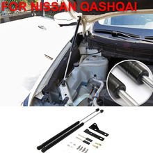 цена на Car ACCESSORIES FOR NISSAN QASHQAI J11 2014-2019 CAR BONNET HOOD GAS SHOCK STRUT LIFT SUPPORT