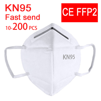 10-200PCS FFP2 Mask Face Mask KN95 masks Protective Mouth maske Anti PM2.5 Safety Dust Mask mascarillas mascherine