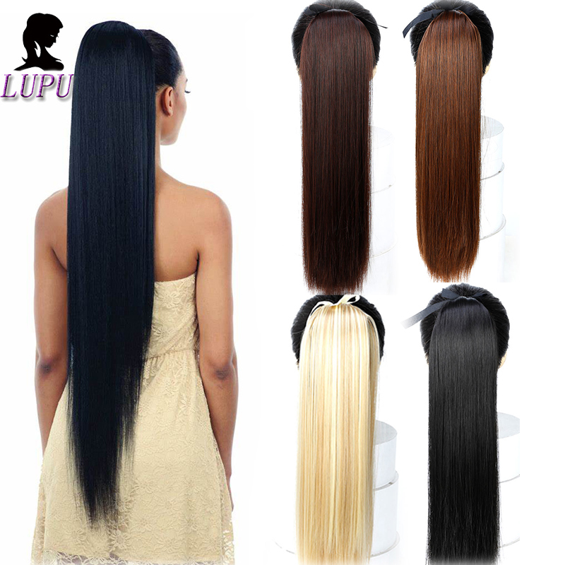 LUPU Drawstring  Ponytail Clip In Hair Extension Synthetic Flase Hair Long Straight Heat Resistant Tail  Hair Pieces Fake Hair