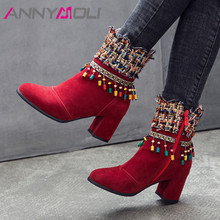 ANNYMOLI Autumn Ankle Boots Women String Bead Block High Heel Short Mixed Colors Zipper Shoes Female Winter Plus Size 4-12