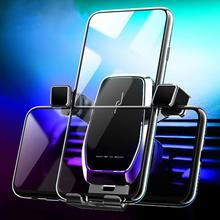 Universal Car Air Vent Mount Gravity Metal Mobile Phone Holder Stand Bracket