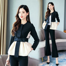 2 Piece Set Women Spring Autumn Europe Cardigan Spliced Bows Blouses Tops And Fl