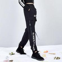Женские брюки карго в стиле хип хоп черные Харадзюку большого