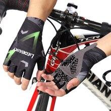 Бесшовные велосипедные перчатки с полупальцами для мужчин и