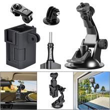 5in1 Car Suction Cup Mount Vehicle WindScreen Windshield Holder Expansion Frame Mounts Kit for DJI OSMO Pocket Stabilizer Camera