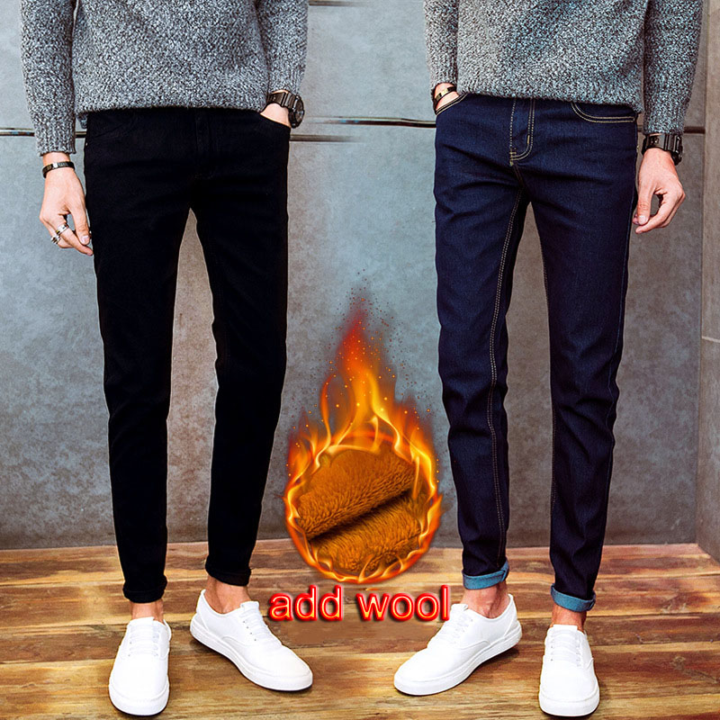 Hot 2020 Autumn Winter Casual Thicken Thermal Fleece Thermal Men's Add Wool Denim Teenagers Stretch Pencil Pants Hot Men's Jeans