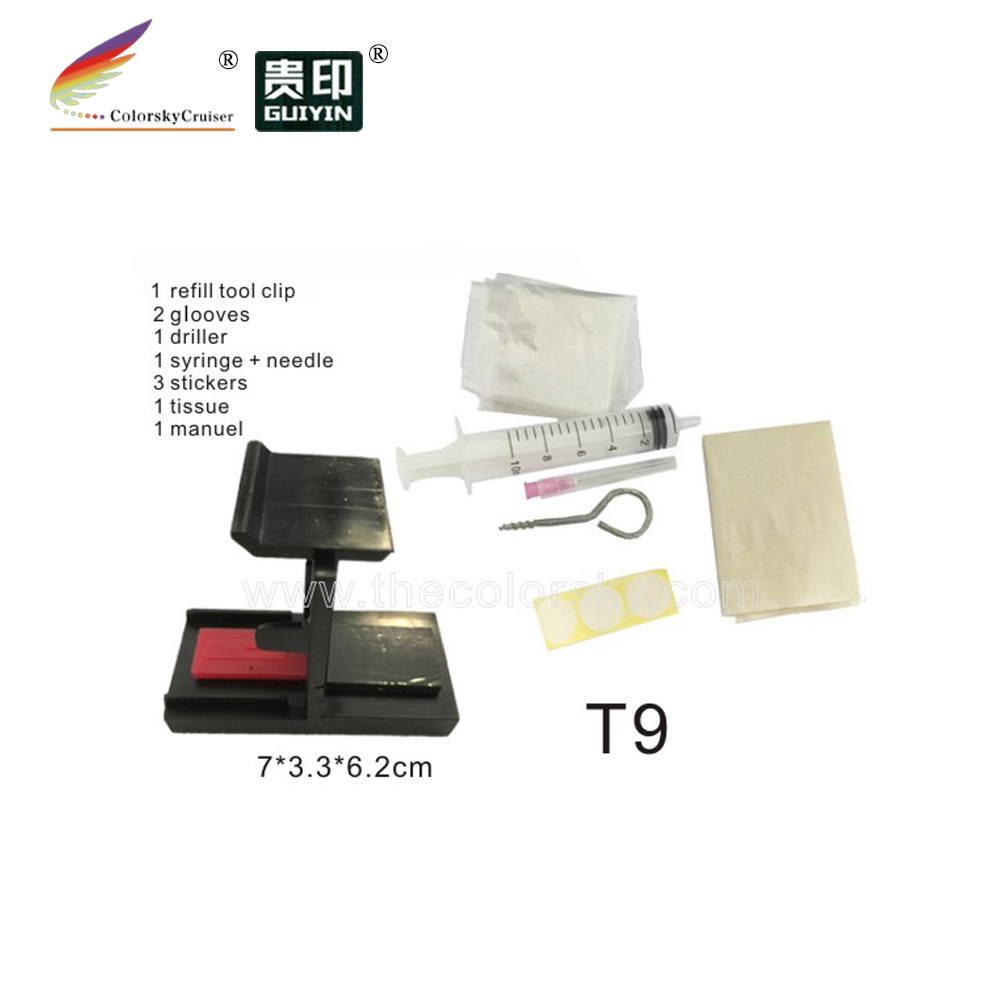 PG-50 for Canon  High Yield Pigment Black Ink Print Cartridge PG50 Pixma MP160