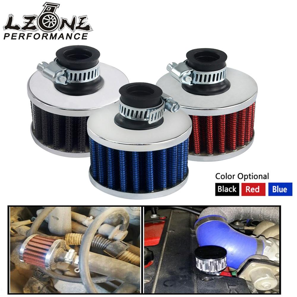 LZONE-evrensel arayüz motosiklet hava filtreleri 12mm gümüş araba koni soğuk hava emme filtresi Turbo karter havalandırma JR-AIT12