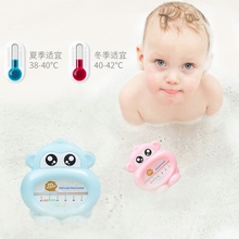 1 Pcs Baby Shower Thermometer Water Cute Cartoon Monkey Infants Toddler Bathing Shape Temperature Tester baby s cute tiger style bathtub bathing water thermometer orange yellow black
