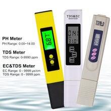 Aquarium PH Meter EC TDS Meter Digitale Wasser Tester Hydrokultur Flüssigkeit Reinheit PPM Filter Prüfung Monitor für Pool Trinken Wasser