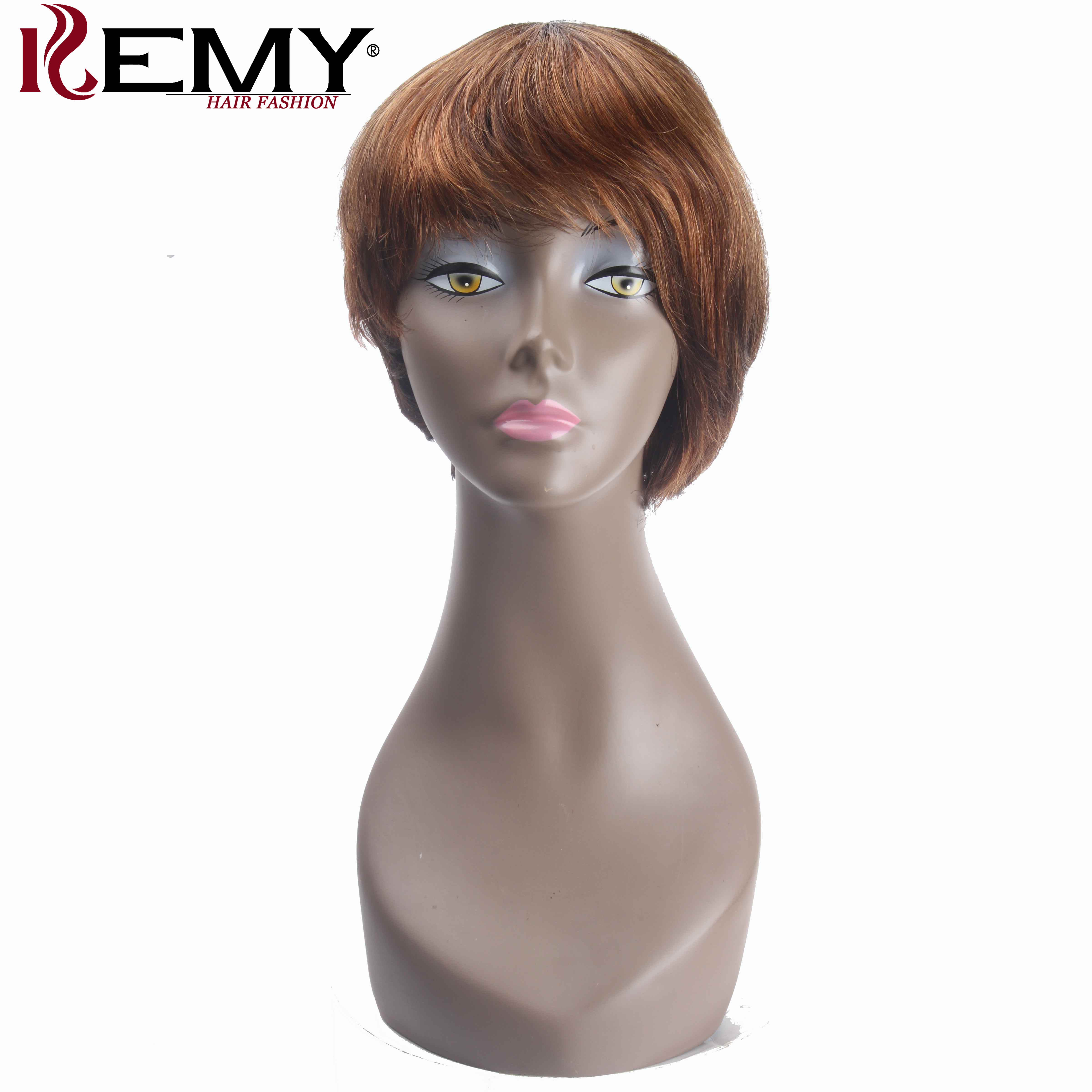 Brazilian Straight Human Hair Wigs Non-Remy Black Brown Human Hair Wigs For Black Women All Machine Made Short Bob Wig KEMY HAIR