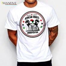 Kemet T-Shirt Ancient Egypt Hieroglyphics Melanin Nubia Knowledge Of Self III custom t shirts shirt design Ifunny cool designs
