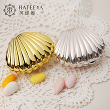 Continental wedding supplies gold and silver shell shape sugar box Happy time packaging candy licorneanniv