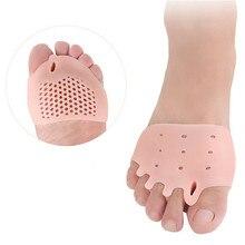 1 пара сотовых подушечек для стопы с пятью отверстиями, разделитель для пальцев ног, разделительный носок для вальгусной коррекции, корректор для защиты ног