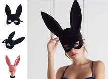 Cute Bunny Long Ears Party Mask Women Girl Black Pink Sexy Rabbit Ear Masks Halloween Masquerade Cosplay Adult Costume Props