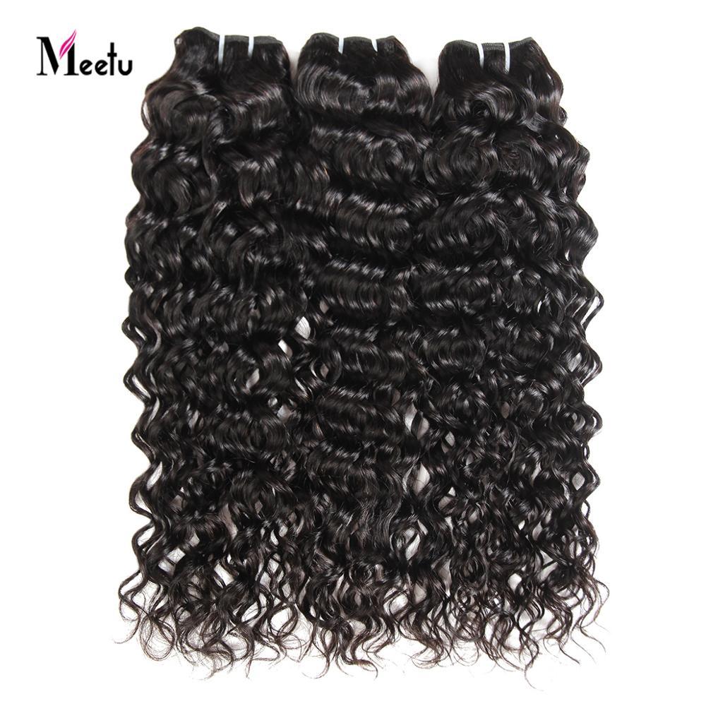 Tissage en lot brésilien Non Remy ondulé-Meetu, cheveux 100% naturels, 8 à 28 pouces