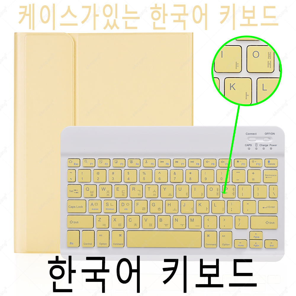 Korean Keyboard DarkCyan Keyboard Case For ipad 10 2 2019 7 7th 8th Generation A2197 A2198 A2200 A2232 Detachable
