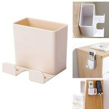 Домашний декор, подставка, держатель для мобильного телефона, контейнер, пульт дистанционного управления, органайзер, кондиционер, коробка для хранения, клейкая вешалка