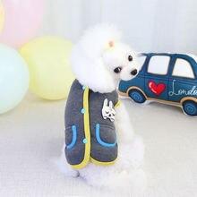 Осенне зимняя одежда для собак новая модель свитер маленьких