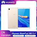 Планшет Huawei Mediapad M6, 8,4 дюйма, 4 + 64/128 ГБ, Kirin980, 8 ядер, Android 9,0, 6100 мА · ч