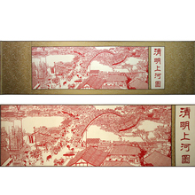 ShaoFu Paper-Cut Painting Chinese Festival Scenery Traditional Souvenir Picture-Along The River During QingMing