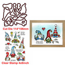 7 Tiny Dwarfs Clear Stamps+Cut Die Merry Christams To You For DIY Card Making Kids Transparent Silicone Stamp New 2019