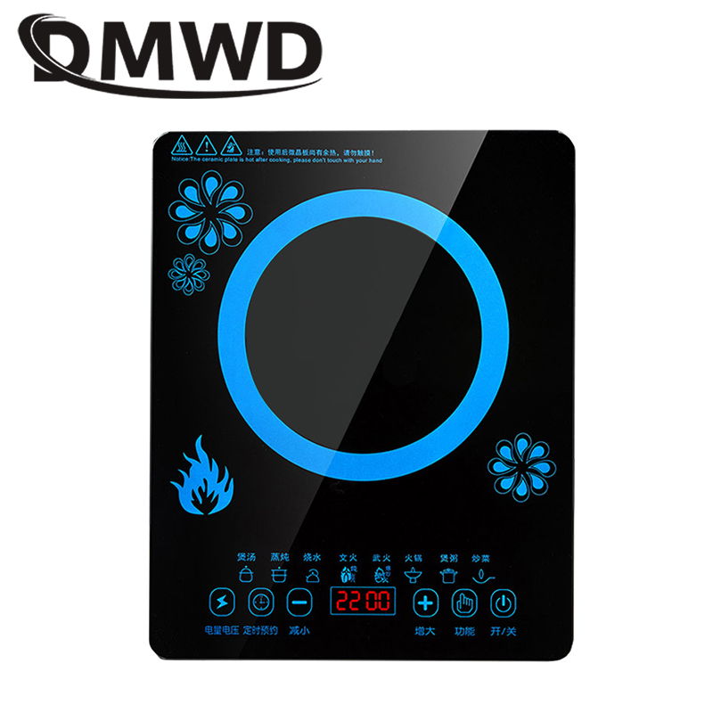 DMWD Electric Multifunction Induction Cooker Smart Heating Plate Hot Pot Stove Cooktop Soup Boiler Stir-fryer Kitchen Appliance