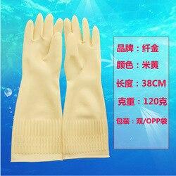 Xian jin 38cm gumowe lateksowe długie grube pranie naczynia kuchenne domowe czyszczenie gumowe rękawice ścięgna w Rękawice do użytku domowego od Dom i ogród na