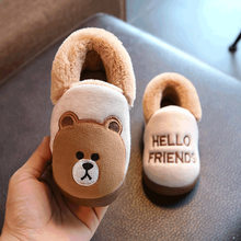 New Winter Unicorn Children Slippers For Toddler Boys Indoor Shoes Baby Girl Fur Slides Cotton Flip Flop Warm House Kids Slipper(China)
