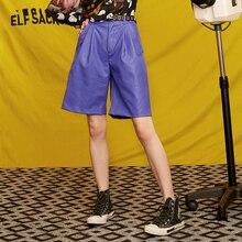 Gonne shorts, Autunno Diritte