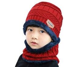 Комплект детских шапок, зимняя теплая вязаная детская шапка для девочек, шляпы для малышей для девочек, зимний шарф, перчатки, шапка для мальчиков#2P4