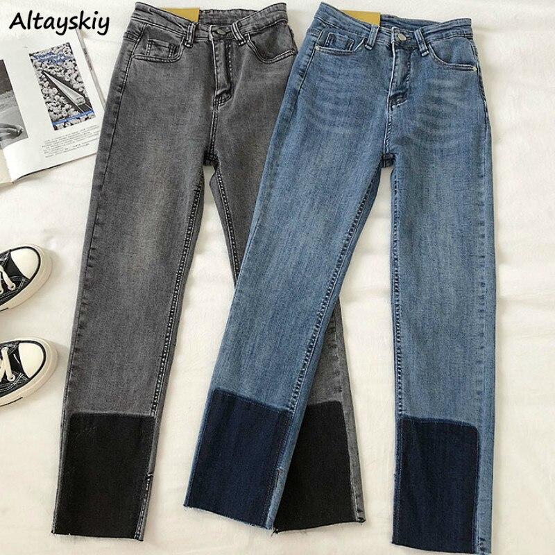 Jeans Women Spring Ladies High Waist Pencil Pants Side-slit Patch Design Vintage Ulzzang BF Slim Flexibility Casual Jean Fashion